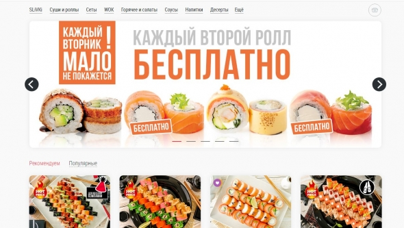 sushihouse.by
